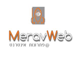 MERAV2020_KK
